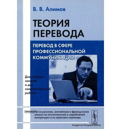 ebook Supply Management