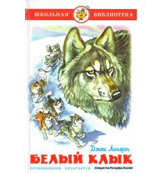 Маша и медведь русские народные сказки картинки