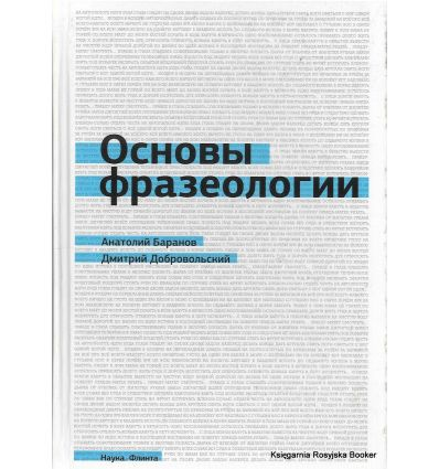 download act 2007 for dummies
