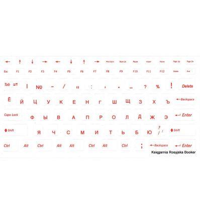 Naklejki na klawiaturę / Наклейки на клавиатуру