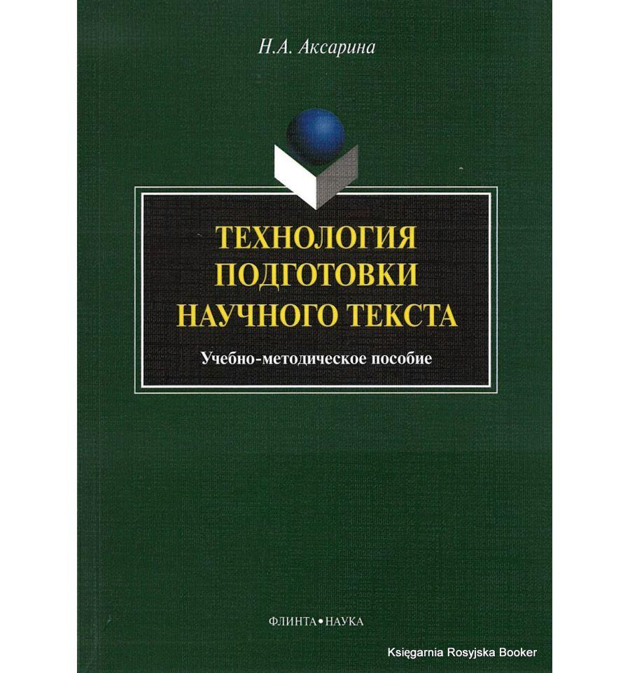 ebook Scritti filosofici 1912