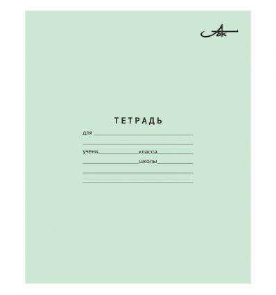 Тетрадь, 12 листов, косая линейка, с алфавитом