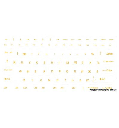 Naklejki na klawiaturę (żółte) / Наклейки на клавиатуру (желтые)