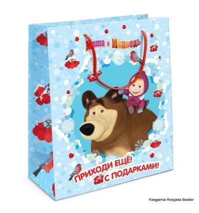 Пакет подарочный «Маша и Медведь» - «Приходи ещё! С подарками!»