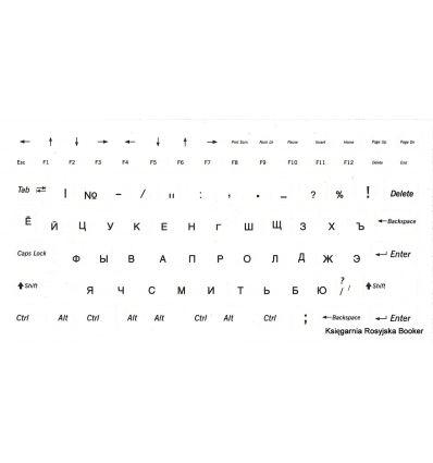 Naklejki na klawiaturę (czarne) / Наклейки на клавиатуру (черные)