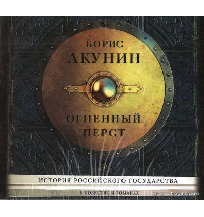 Таймлесс рубиновая книга аудиокнига слушать онлайн