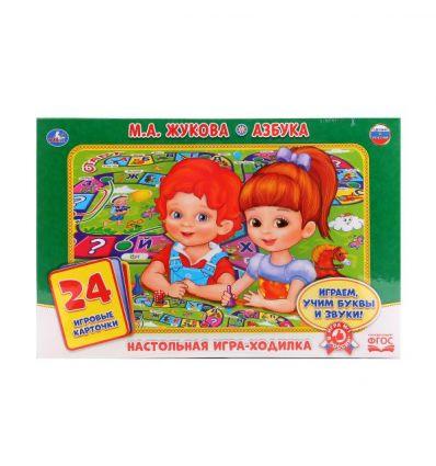 """Настольная игра-ходилка """"Азбука М. А. Жукова"""" (24 карточки)"""