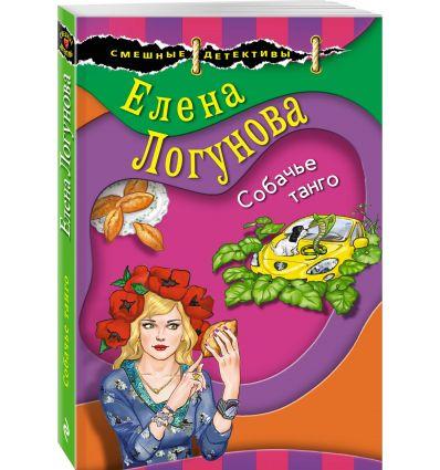 Логунова Елена. Джип из тыквы
