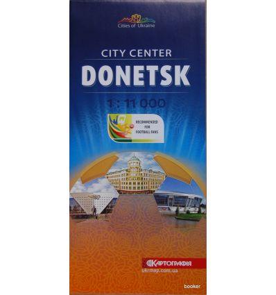 Donetsk. City center