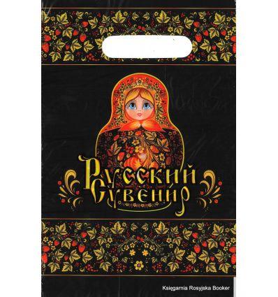 Пакет Русский Сувенир малый