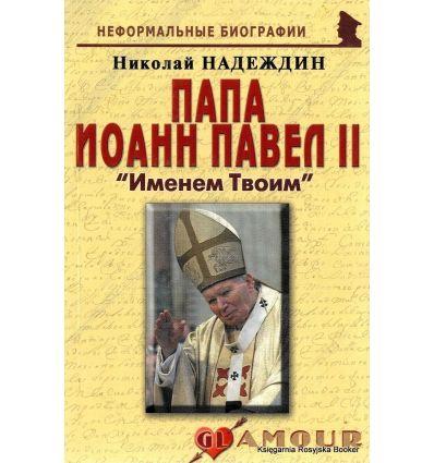 Papież Jan Paweł Ii Imieniem Twoim Biografia Jana Pawła Ii Po