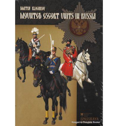 Конные эскортные части и подразделения России. Дмитрий Клочков / Mounted escort units in Russia. Dmitry Kolochkov