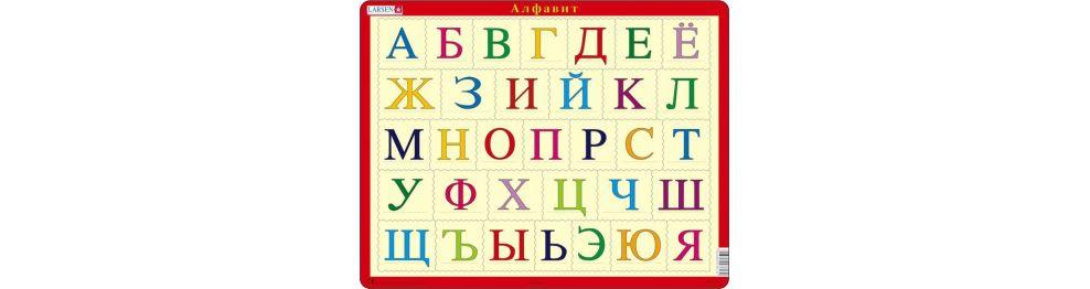 Do nauki języka